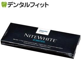【クール便対象商品】NITE ホワイト・エクセル [アストラテック] (単品)