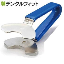 【送料無料】スプリングデバイス(唇筋力トレーニング器具)