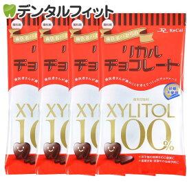歯医者さんからのリカルチョコレート 4袋セット(60g/袋)