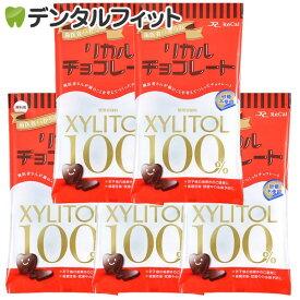 歯医者さんからのリカルチョコレート 5袋セット(60g/袋)