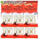 【クール便対象商品】【送料無料】歯医者さんからのリカルチョコレート 6袋セット(60g/袋)