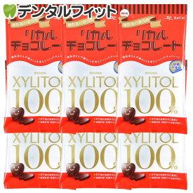 歯医者さんからのリカルチョコレート 6袋セット(60g/袋)