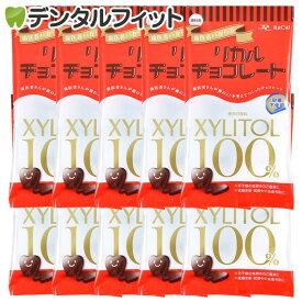 歯医者さんからのリカルチョコレート 10袋セット(60g/袋)