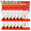 【クール便対象商品】歯医者さんからのリカルチョコレート 12袋セット(60g/袋)