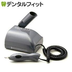 【エントリーでP5倍】【送料無料】超音波カッター USW-334