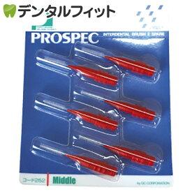 プロスペック 歯間ブラシII スペアー/M/1パック(6本入り)