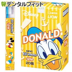 【送料無料】EX kodomo ディズニー 12M(混合歯列後前期・5〜9歳) 4色アソート20本入り