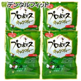 【メール便選択で送料無料】森川健康堂 プロポリスキャンディ 4袋(100g/袋)(メール便1点まで)