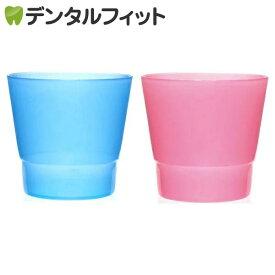 ライオン 少量洗口コップ(ブルー1個ピンク1個の合計2個セット)大さじ1杯や1カップの計量にも使えます!※メール便発送は出来ません。 ポイント消化 ポイント消費