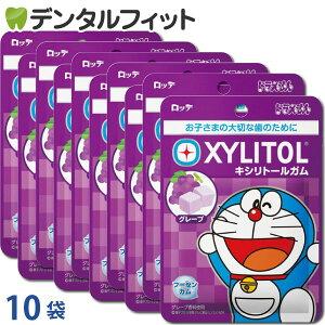 ドラえもん キシリトールフーセンガム ぶどう味 1箱(16粒×10袋)