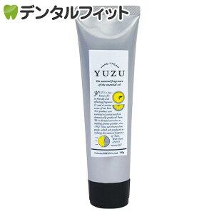 YUZU(ユズ) ハンドクリーム 柚子の香り 1本(75g) 美健