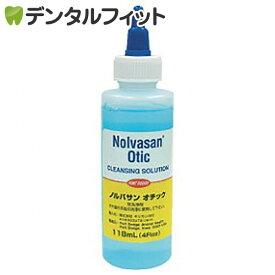 【キリカン洋行】ノルバサンオチック 1本(118ml)