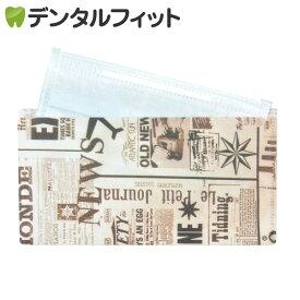 抗菌マスクケース 1個【マスク3枚程度をオシャレに携帯】