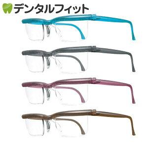 【送料無料】度数が調整可能な世界初のメガネ おしゃれ 老眼鏡 adlens(アドレンズ ユーズーム)※選べるカラー スクリーンプロテクト/プレシジョン