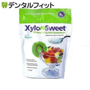 【メール便選択で送料無料】Xylosweet-キシロスウィート- (キシリトールパウダー)/454g(メール便2点まで) 糖質制限