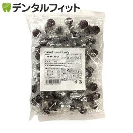 【歯科用】歯医者さんからのリカルグミ ぶどう味 お徳用 1袋(100粒入)