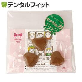 歯医者さんが作ったチョコレート 1カートン(3粒入り×30パック×12)