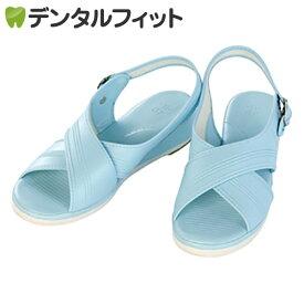 【送料無料】オフィスサンダル ナースサンダル 青 クロスサンダル LL (24.5−25.0cm)