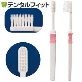 【送料無料】新世代 歯ブラシ Profits (プロフィッツ) / 31M(超先細毛 ふつう) / 50本入