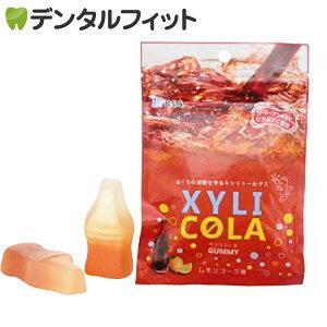 【店内全品ポイント5倍 実施中】キシリトールグミ キシリコーラ レモンコーラ味 1袋(48g)