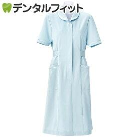 【送料無料】医療用ナースウェア Ciワンピース「サテンドール」ブルー Mサイズ