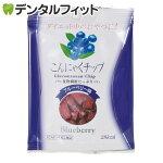 こんにゃくチップブルーベリー味1袋(17g)