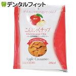 こんにゃくチップアップルシナモン味1袋(17g)