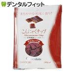 こんにゃくチップチョコレート味1袋(17g)