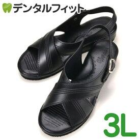 【送料無料】オフィスサンダル ナースサンダル 黒 クロスサンダル 3L (ソールサイズ24.5cm) ※一般的なサイズと比べ小さめとなります