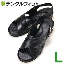 【送料無料】オフィスサンダル ナースサンダル 黒 クロスサンダル L (23.5-24.0cm)