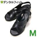 【送料無料】オフィスサンダル ナースサンダル 黒 クロスサンダル M (22.5-23.0cm)