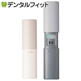 【送料無料】ブレスチェッカー[タニタ]EB-100 グレー
