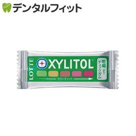【送料無料】キシリトール咀嚼チェックガム 50枚入