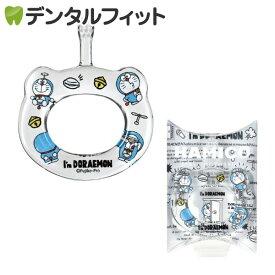【メール便選択で送料無料】HAMICO ハミコ ベビー歯ブラシ (ドラえもん) 1本(メール便12点まで)