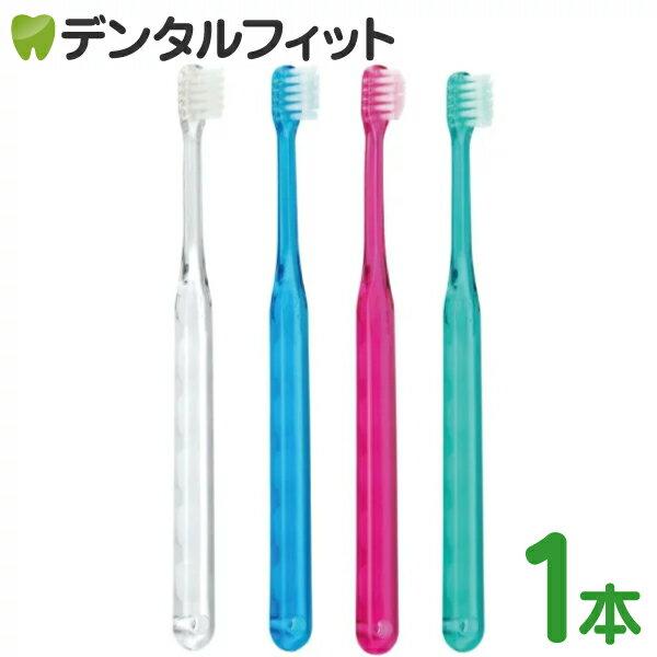 犬用 歯ブラシ / Ci シュワワ / 1本【Ciメディカル 歯ブラシ】