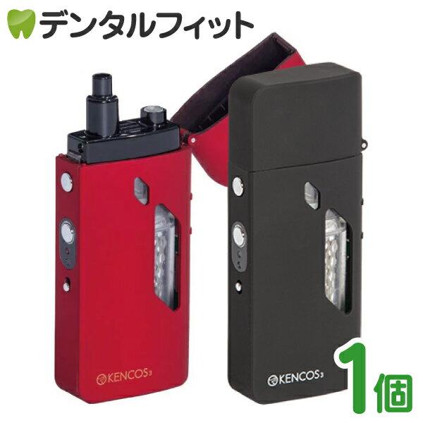 【送料無料】ケンコス3 ポータブル水素ガス吸引具 KENCOS3 レッド・ブラック 1個