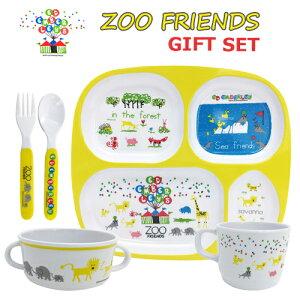 エド エンバリー ズーフレンズ ギフトセット / ED EMBERLEY ZOO FRIENDS Gift Set [メラミン 食器 カップ プレート カラフル] 【あす楽対応】売れ筋