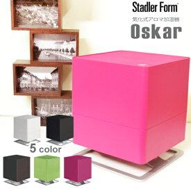 スタドラーフォーム Oskar 気化式加湿器 エバポレーター / Stadler Form Oskar [加湿器 アロマ加湿器 気化式 オスカー おしゃれ 気化式加湿機 アロマ]