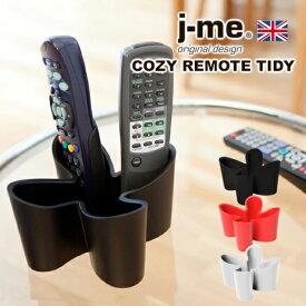 ジェイミー COZY リモコンホルダー / j-me COZY remote tidy 【あす楽対応】