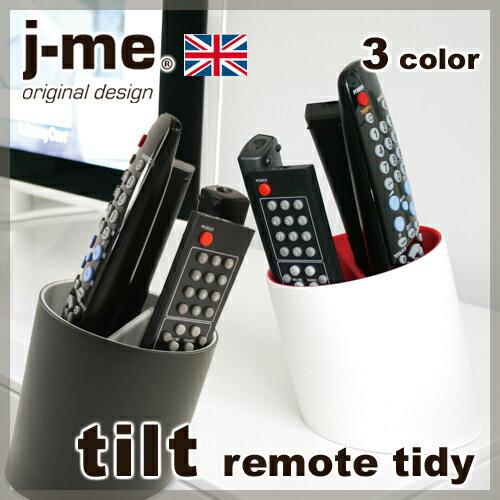 【リモコン 収納】 j-me tilt remote tidy / ジェイミー リモコンホルダー tilt ティルト[リモコンスタンド リモコンラック リモコン立て スマホスタンド スマートフォンホルダー メガネホルダー 小物収納 ペンホルダー] 【あす楽対応】