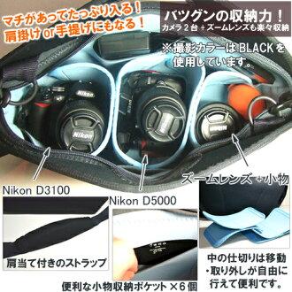 建立的货物相机袋大微点 / Bild 货物相机袋 L 微点 [在存储容量的弹道时尚相机袋]