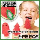 【スイカカッター】 モンキービジネス スイカカッター ペポ / MONKEY BUSINESS Watermelon Slicer PEPO [すいか/スイカ/...