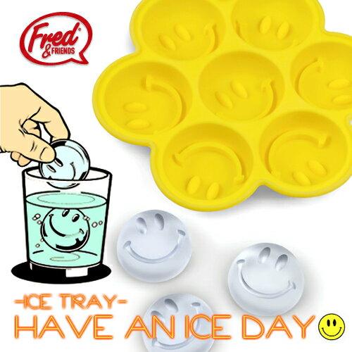 FRED ICE TRAY HAVE AN ICE DAY / フレッド アイストレー ハブアンアイスデイ [スマイル / アイストレー / 製氷皿 / シリコン] 【あす楽対応】