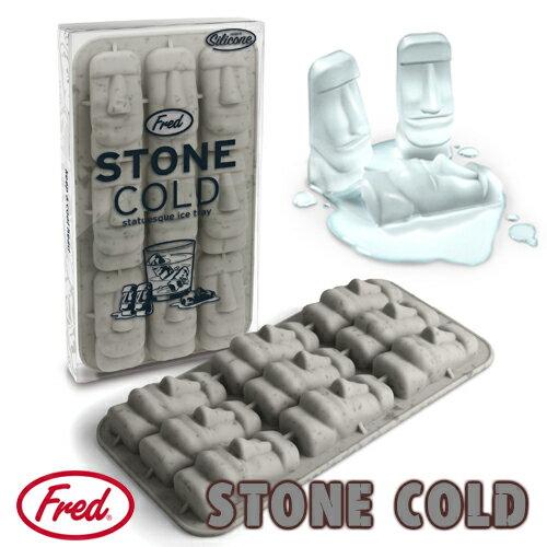 FRED ICE TRAY MOAI / フレッド アイストレー モアイ[イースター島のモアイ像型氷が作れる製氷皿 アイストレー シリコン] 【あす楽対応】