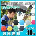 【ポイント10倍 送料無料】 BLUNT XS METRO / ブラント XS メトロ A2457 折り畳み傘 防風手開き傘 耐風傘[折りたたみ 折畳み 傘 おしゃれ アンブレラ メンズ レディース