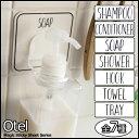 オテル マジックシートフック / Otel Magic Sticky Sheet Hook[壁面 収納 キッチン バスルーム フック 壁掛け 粘着 お…