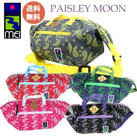 【送料無料】 MEI PAYSLEY MOON / メイ・エムイーアイ ペイズリー ムーン [ペイズリー柄が個性的なショルダーパック] 【あす楽対応】【バーゲン】