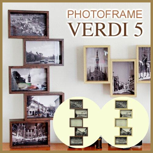 フォトフレーム VERDI 5 ベルディ / PHOTOFRAME VERDI 5[写真立て 木製 ウッド 壁掛け 5連 ディスプレイラック 小物置き フォトスタンド ベルディ]【あす楽対応】【P06Dec14】