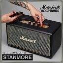 【マーシャル スピーカー】 Marshall Speaker STANMORE Bluetooth Black / マーシャル スピーカー スタンモア ブルートゥース ブラック[Bluetooth対応 オーディオ 高音質 iPhone iPad PC スマートフォン] 【国内正規品 あす楽対応】