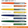 BRANIFF INTERNATIONAL FLOTING PEN/Braniff International漂浮笔[borupensuteshonaritoraberuguzzuburanifuburanifu航空复版]